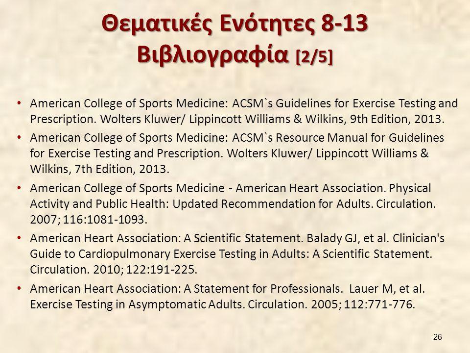 Θεματικές Ενότητες 8-13 Βιβλιογραφία [3/5]